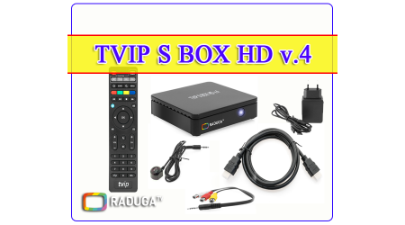TVIP S BOX HD*