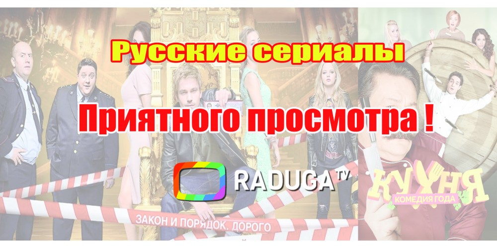 TV 1000 онлайн  Телевидение онлайн